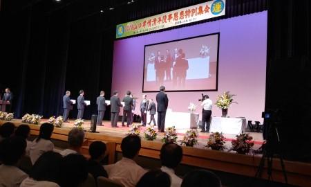 2018 야마구치 효정 청평역사의 은혜 특별집회