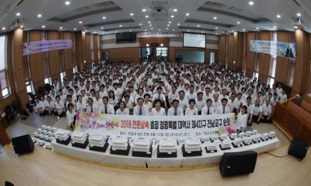 2018 천운상속 효정 청평특별대역사 전남교구 순회