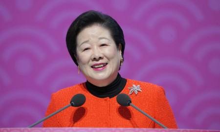 추계대역사: '천지인참부모님 주관 신한국가정연합 일본선교사회 특별집회' 참부모님 말씀(전문)