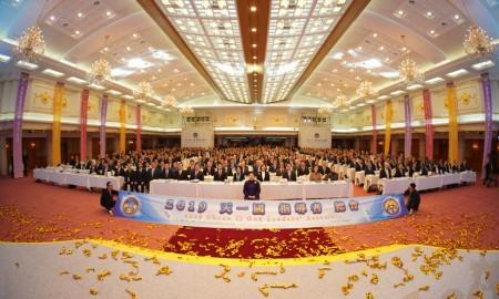 2019 천일국 지도자 총회: 참부모님께서 천주청평수련원의 새 명칭 'HJ천주천보수련원' 하사