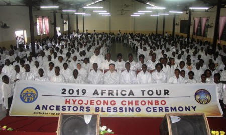 신아프리카 효정 천보 콩고민주공화국 대회