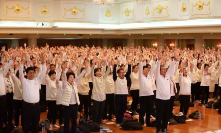'2019천운상속 국운융성 신통일한국시대 개문안착 희망전진대회' 승리를 위한 제 1지구 특별기도회 - 2차