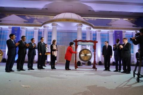 기원절 6주년 기념식 및  천일국 신종족메시아연합 창립대회