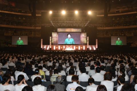 일본선교60주년 2018 신일본가정연합 희망전진 결의 2만명 대회
